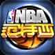NBA范特西360版 V1.0 安卓版