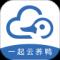 一起云养鸭 V1.0.0 安卓版