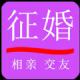 准恋 V1.0.10 安卓版