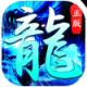 冰雪大屠龙 V1.0.0 安卓版