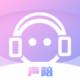 声陪交友 V1.0.1 安卓版
