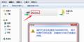 连接打印机提示错误代码0X00000709怎么解决?