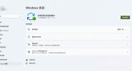 Win11安装助手在哪下载?Win11安装助手下载地址